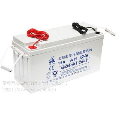 上海铅酸蓄电池价格 铅酸蓄电池价格 万隆电源