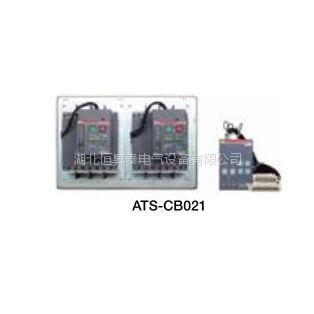 ABB双电源自动转换开关ATS400 630