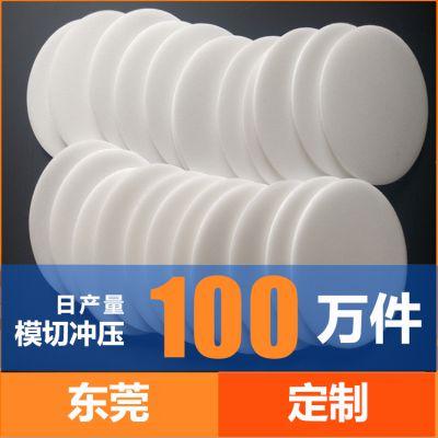 东莞工厂模切冲型pe垫圈 瓶盖发泡PE垫圈 环保安全密封防漏