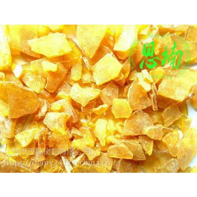 思楠树脂江西厂家直销一级油墨松香酚醛树脂SNS-210