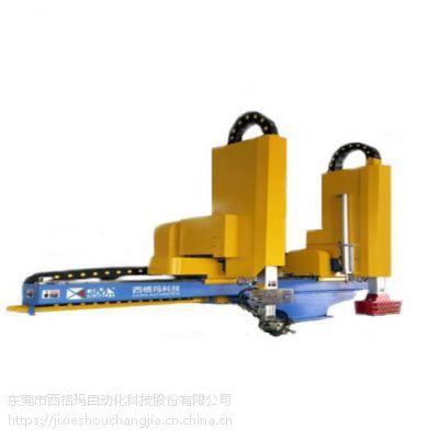 厂家直销 压铸机械手 六轴取件喷雾一体机