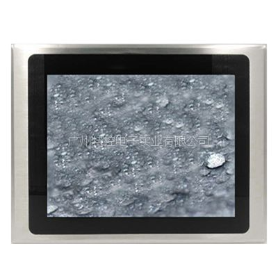 特控12寸工业平板电脑 工业一体机 无风扇 电容触摸 可定制