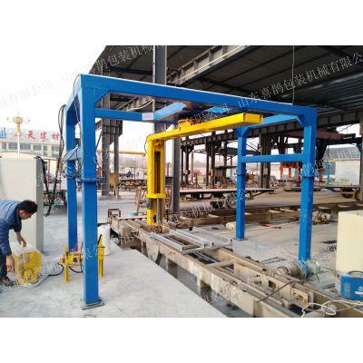 悬臂缠绕包装机 混凝土砌块 耐火砖 可防止损耗 环保 好设备就选喜鹊包装机械