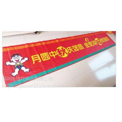 深圳福田彩色横幅双色条幅竖幅宣传贷款定做手拉旗标语打印广告制作包邮