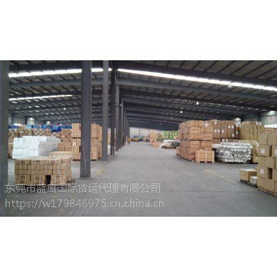 台湾专线能寄化工品、敏感货、带电产品快递到台湾吗