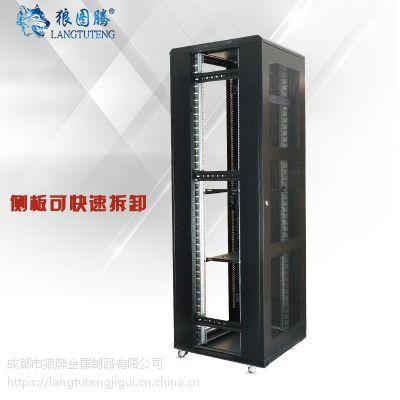 狼图腾机柜 豪华H型 42U 800*800 2米 网络机柜 平网门