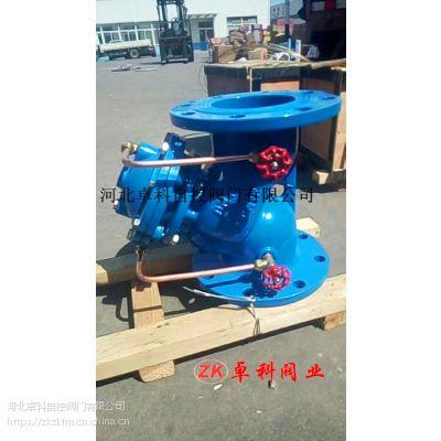 直销 优质jd745x-16多功能水泵控制阀 截止阀 水泵控制阀 北京 卓科直销
