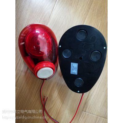FMD-116声光一体报警器 天车 防爆警示报警器 电子蜂鸣器