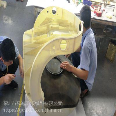 手板厂家3D打印样品模型定制 铝合金制作 CNC亚克力板定制加工