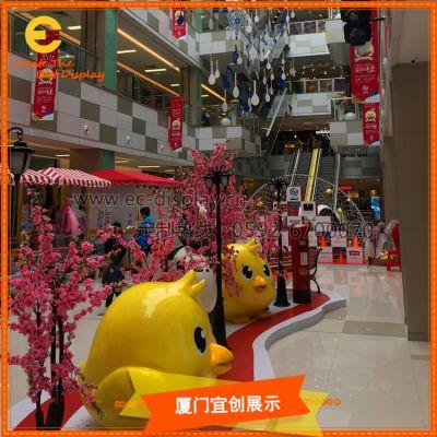厦门宜创 商场美陈 玻璃钢 小黄鸡 装饰橱窗道具定制