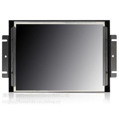 富威德10寸1024X768 TFT 开放式铁壳工业液晶触摸显示器 接口可以定制
