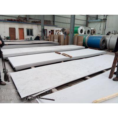 河南郑州太钢不锈304材质化工机械设备用不锈钢板