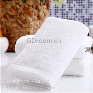 广州奥棉酒店纯白毛巾定制