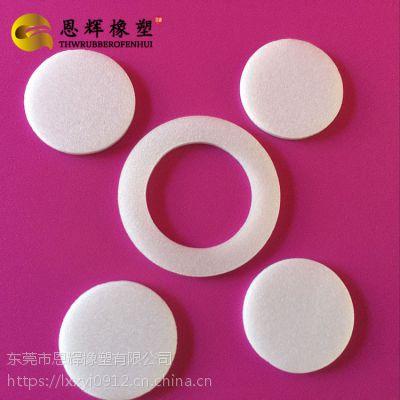 生产加工隔热化妆品密封PE垫片 耐高温PET复膜垫片 绝缘垫片