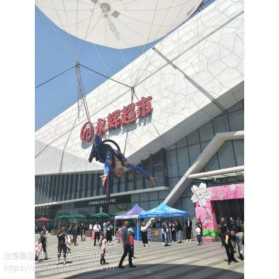 外籍高空气球飞人特色表演