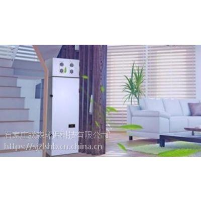 保定家用中央空调安装报价