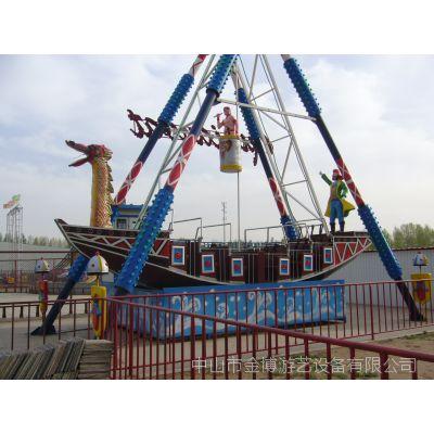 金博厂家直供海盗船游乐设备 儿童10人小型游乐场海盗船 游乐园设