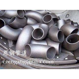 碳钢对焊无缝管件现货销售