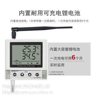 厂房环境在线监管无线方案,温湿度/噪声/空气质量在线采集监测