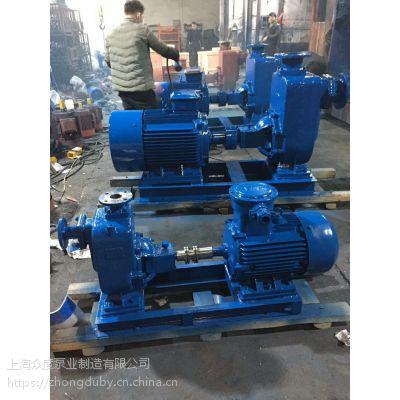 园林喷灌卧式离心泵ZX50-10-20 2.2KW 扬程20M 特价自吸泵 福建众度泵业