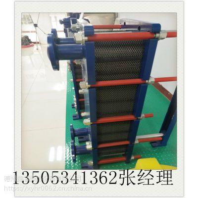 不锈钢容积式换热器 设计及原理