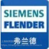 新品供应FLENDER电机