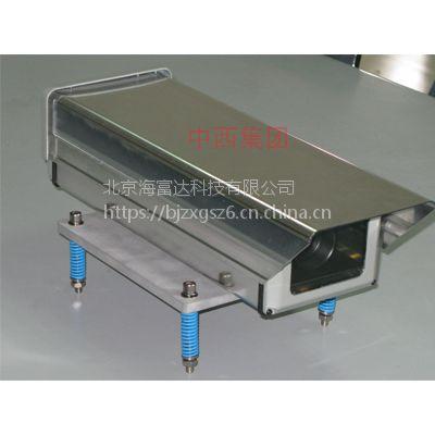 激光测距传感器 型号:MD-05MSE-D150库号:M404974