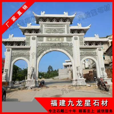 新农村建设工程石雕牌坊 寺庙古建石雕山门建筑 手工雕刻工艺精