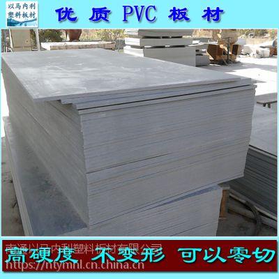 供应厂家直销 pvc板 灰色pvc硬板 硬度高强度大