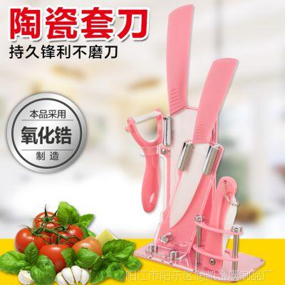 新款礼品白刃陶瓷刀5件套 厨房刀具套装 粉色水果刀厨房套装批发