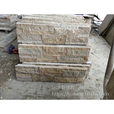 长期供应天然石材 砂岩文化石 别墅外墙石材 电视背景墙石材