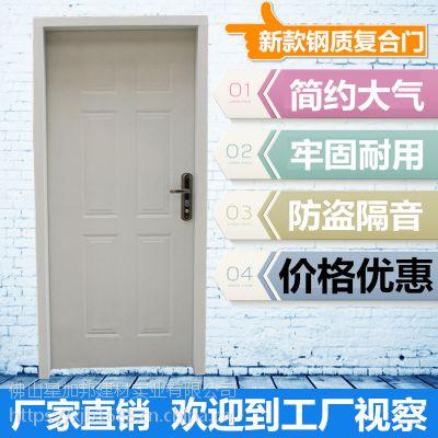 清远茂名肇庆新会 金属钢制门厂家出售学校教室门定制工程隔音内室门