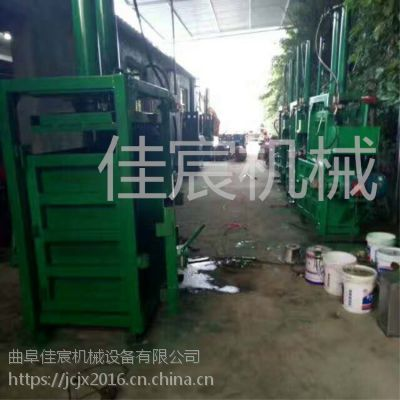 洪江市全自动秸秆打包机厂家电话 佳宸牌棉花打包机械价格