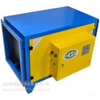 油烟分离器 可定制其源盛厂家直销
