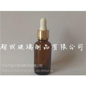 精油瓶厂家A上海精油瓶厂家A精油瓶厂家批发
