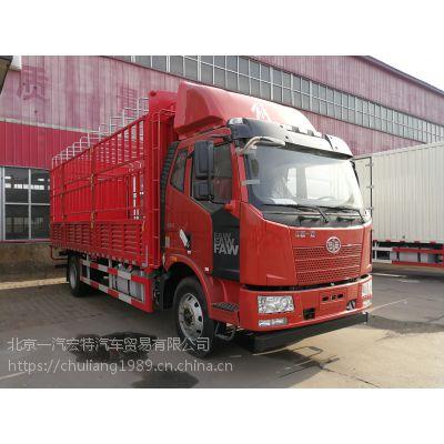 北京一汽解放货车J6L质惠版八档6.8米高栏/北京解放货车