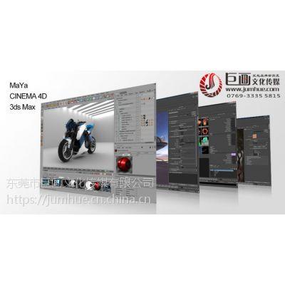 深圳企业招商宣传片制作公司,深圳拍摄制作一条龙服务--巨画传媒