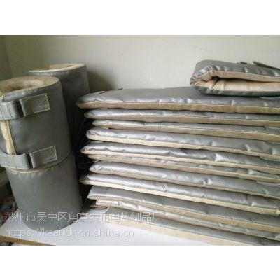 供应KSAN 苏州KA-B07 环保节能保温套 挤出机保温套价格低