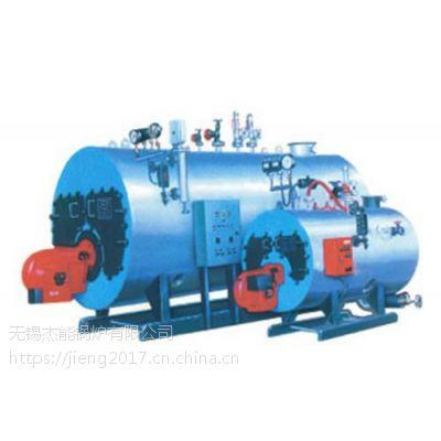 燃煤蒸汽热水锅炉报价、河北燃煤蒸汽热水锅炉、无锡杰能锅炉