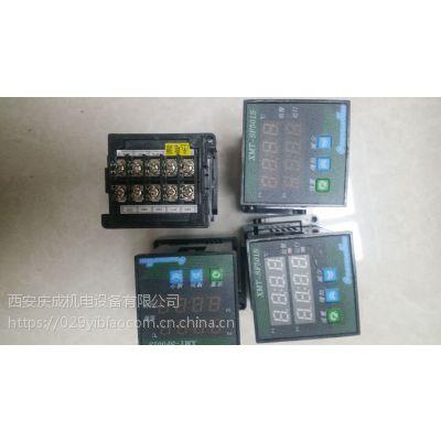 SF906D温度调节仪SF906C,SZD-S-2单冲量连续给水调节仪SZD-S-4西安庆成