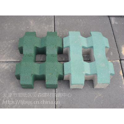 北京爱尔植草砖优质路面砖普通混凝土实心砌块