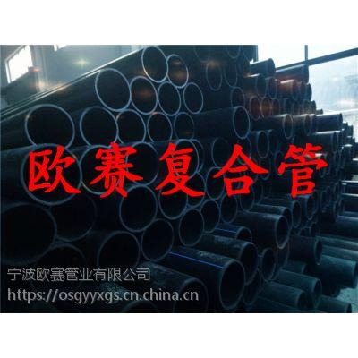 连云港市钢丝网骨架聚乙烯复合管生产厂家-企业列表相关信息
