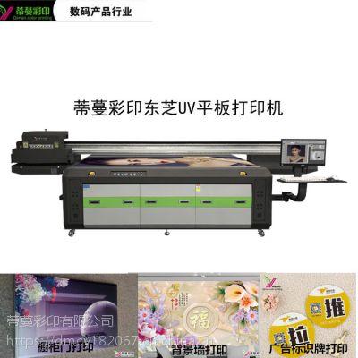 佛山竹木纤维板背景墙打印机 集成吊顶东芝UV平板打印机