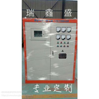 铝合金加热感应加热水冷设备 中频电炉
