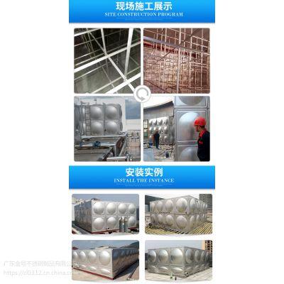 湛江钢板消防水箱+生活水箱厂家直销
