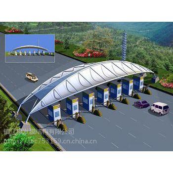 公共电动汽车充电桩PVDF膜结构高速路口收费站张拉棚室外加油站遮阳棚