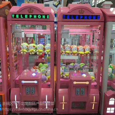 四川成都本地厂家批发销售各种电玩城游艺设备娃娃机,包安装维修服务