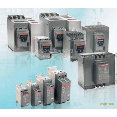 ABB软启动PSTX105-690-70变频水处理常备启动器