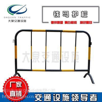 厂家直销150cm0镀锌管施工围栏 黄黑可移动临时护栏隔离栏