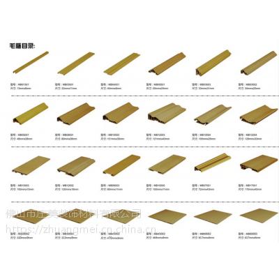 竹木纤维护墙板配套线条